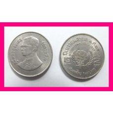 เหรียญปีเยาวชนสากล 2528