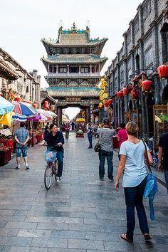Pingyao, China                        http://learningchinesespeak.com