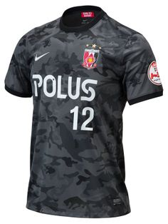 Urawa Red Diamonds (浦和レッズ) 2014 Nike Third