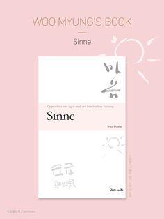마음수련 우명 선생의 책 // 한국어<마음>의 스웨덴어판<Sinne>은 2015년 1월 발행되었다. (우명 지음 / 참출판사 / 208page / 150SEK)