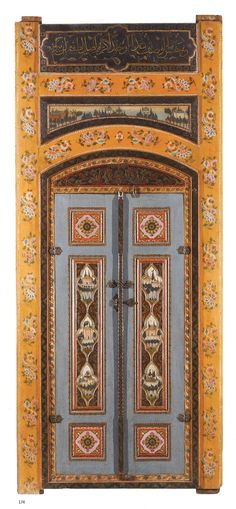 An Ottoman painter wood room, Turkey or Syria, 19th Century. Arts of the Islamic World - Sotheby's Catalogue, 9th April 2014