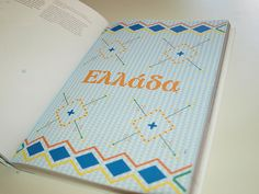 Greek Traditional Textile by Thodoris Manolopoulos, via Behance