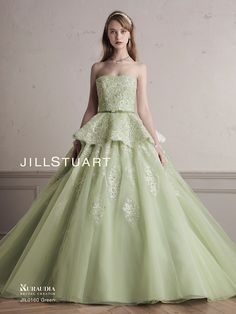 This refreshing light green gown from Jill Stuart is making us swoon! Green Wedding Dresses, Wedding Dress Cake, Beautiful Prom Dresses, Bridal Gowns, Wedding Gowns, Green Gown, Scarf Dress, Dress Brands, Dress Collection