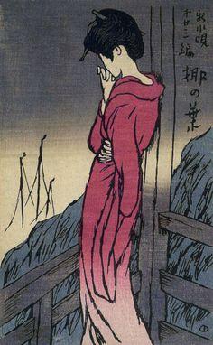 estacionew.-77hh.-otoño.-Japón.-las hojas de una palma.-Yumeji Takehisa.-1921