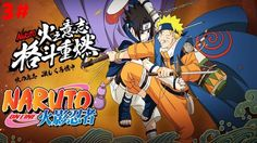 Naruto Mobile 内容提要 GamPlay Ep.3#  players vs players !!!