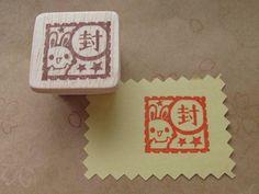 ハンドメイド消しゴムはんこうさぎ(封) Handmade stamp ¥300yen 〆04月01日