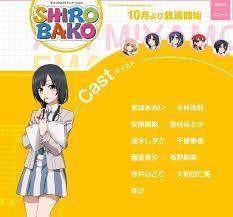 Bildergebnis für shiro bako
