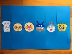 夏祭り&七夕を手作りちょうちんで盛り上げよう!!(新サイズ画用紙ちょうちんの作り方)   粘土工房 KOKKO Garden Family Guy, Japanese, Crafts, Fictional Characters, Manualidades, Japanese Language, Handmade Crafts, Fantasy Characters, Arts And Crafts