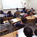 馬渕教室 中学受験コース の 校舎情報 を配信ちゃんねる。