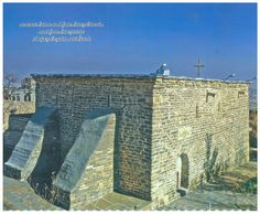Historical Church in Urmia