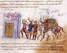 Byzantine forces attacking a fort, Skylitzes Manuscript, century Book In Latin, Abbasid Caliphate, Sassanid, Book Of Kells, Byzantine Art, Book Of Hours, 12th Century, Dark Ages, Illuminated Manuscript