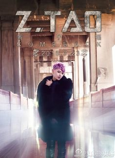 Tao (Z.TAO) releases more information about his upcoming solo debut | allkpop.com