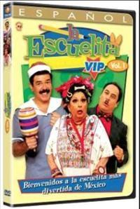 La Escuelita VIP Cast Mexico | la escuelita vip vol 1 dvd l aescuelita vip more about this product ...