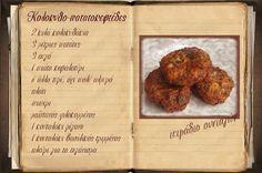Κολοκυθο-πατατοκεφτέδες Romantic Notes, The Kitchen Food Network, Greek Sweets, Tasty, Yummy Food, Mediterranean Recipes, Food Network Recipes, Finger Foods, Food And Drink