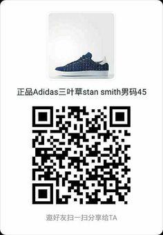 阿迪达斯Adidas正品折扣  http://weidian.com/i/1703108908?wfr=c