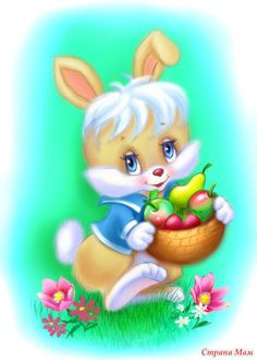 G Cartoon Clip, Cartoon Images, Cute Cartoon, Painting For Kids, Art For Kids, Crafts For Kids, Lapin Art, Easter Bunny Pictures, Cute Good Morning Quotes