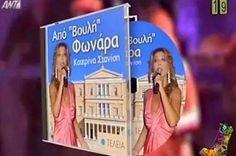 EPIRUS TV NEWS: Το σατιρικό ΒΙΝΤΕΟ των Ράδιο Αρβύλα για την υποψηφ...