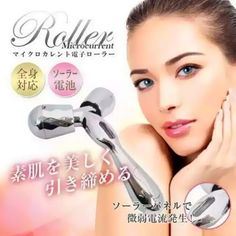 (34.80$)  Know more  - Japan beauty instrument Y type Face lift tool Face care machine Sloar energy microcurrent massage roller for face body shaping