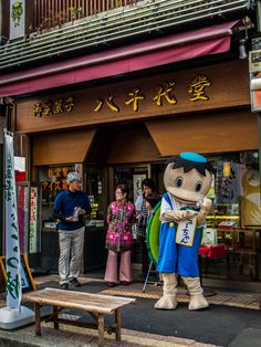 "Asakusa Kappabashi Matsuri 2/2 ...and this one to the famous confectionery shop ""Yachiyodo"". #Asakusa, #Kappabashi, #kappa, #matsuri, #Yachiyodo October, 12 2015 © 2015 Grigoris A. Miliaresis"
