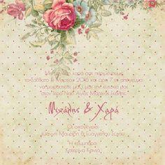 Προσκλητήριο γάμου ρομαντικό vintage με floral λεπτομέρεια! Σε καταπληκτική τιμή και άριστη ποιότητα! www.aquarella.gr Vintage, Vintage Comics