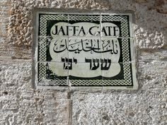 jaffa tiles - Google Search