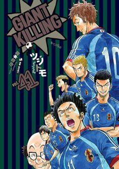 El MangaGiant Killing de Masaya Tsunamoto y... Football Reference, Otaku, Soccer League, Manga, Anime, Comics, Movie Posters, Fictional Characters, News