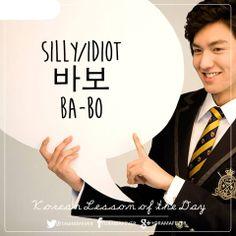 Babo - Lee Minho is not a babo though!
