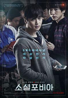 한국 독립 영화 포스터 - Google 검색