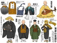 http://file.depth333trench.blog.shinobi.jp/hensen06.jpg