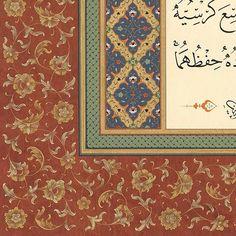 #mulpix Ayet el-Kürsî #ayet #kürsi #levha #kıta #hat #hüsnihat #bismillah #sülüs #nesih #nakkaş #tezhip #tezhipsanatı #calligraphy #illumination #rumi #hatayi #kunst #kunstwerk #art #gold #altın #pürsanat #üsküdar #islamic #islamicart
