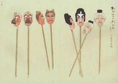 Japanese Toy Designs