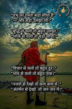 Morning Prayer Quotes, Hindi Good Morning Quotes, Morning Greetings Quotes, Hinduism Quotes, Krishna Quotes, Krishna Mantra, Krishna Krishna, Baby Krishna, Lord Krishna