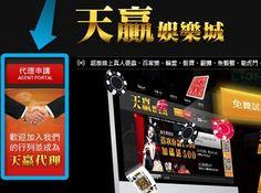 博弈遊戲研究室 快速註冊代理教學 成為夥伴一起賺錢吧! http://5pk7pk.com.tw/promotion/agent-register