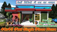 40*43 feet single floor house | 40*43 house plans | 3BHK house plan | @L...