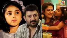 Meena Daughter Nainika and Amala Paul team up with Arvind Swamy   Latest Tamil Cinema NewsMalayalam super hit comedy based family entertainer 'Bhaskar The Rascal' will be remade in Tamil and Arvind Swamy will be playing the lead role played... Check more at http://tamil.swengen.com/meena-daughter-nainika-and-amala-paul-team-up-with-arvind-swamy-latest-tamil-cinema-news/