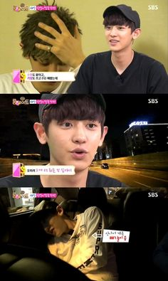 EXO's Chanyeol Escapes Hotel to Experience His First Taste of Freedom Overseas | Roommate