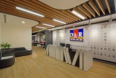 D&R Headquarters Office – Reception Desk,  Istanbul, Turkey