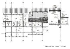 Gallery of Momofuku Ando Center / Kengo Kuma & Associates - 8
