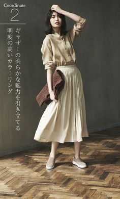 Dress Skirt, Midi Skirt, Dress Outfits, Fashion Outfits, Dresses, Muji Style, Office Outfits, Office Wear, Petite Outfits
