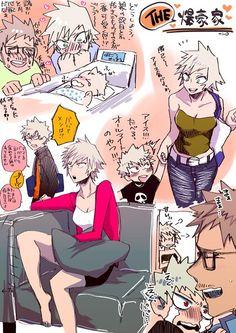 Boku no Hero Academia || Masaru Bakugou, Mitsuki Bakugou, Katsuki Bakugou.