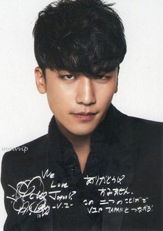 Seungri ♡ #BIGBANG // Picture on candy packs