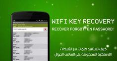WiFi-Passwords
