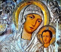 «Μην ξανακλάψεις έτσι, παιδί μου, επάνω στην εικόνα μου. Μου ράγισες την καρδιά!» Orthodox Icons, Orthodox Christianity, Faith In God, Holy Spirit, Mona Lisa, Saints, Religion, Spirituality, Princess Zelda