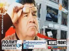 «Правда» с Григорием Кваснюком. Выпуск 57 » Новости со всего мира