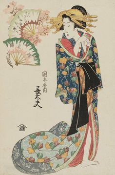 Chodayu of the Okamotoya. Ukiyo-e woodblock print, About 1820, Japan, by artist Kikugawa Eizan.