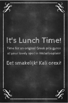 Luch time is coming! Pass by Gyroswagen or have your lunch delivered!
