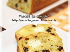 クリームチーズ入りさつまいも&レーズンのパウンドケーキ♪ | レシピブログ http://s.recipe-blog.jp/profile/30040/recipe/359059 #MERY http://s.recipe-blog.jp/profile/30040/recipe/359059