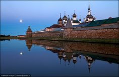 Solovki in July - white nights... The Solovetsky monastery and the Lake Svyatoe (holy)