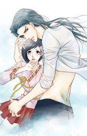 Read Heart to Give manga online Human Heart, Manga Reader, Historical Romance, Manga To Read, Shoujo, Amazing Gardens, Manhwa, Supernatural, Naruto