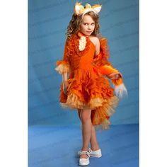 Карнавальный костюм для девочки Лисичка, Рыжая кошечка, Осень 0979, 0978, 0977, 0976, 0218, 0219